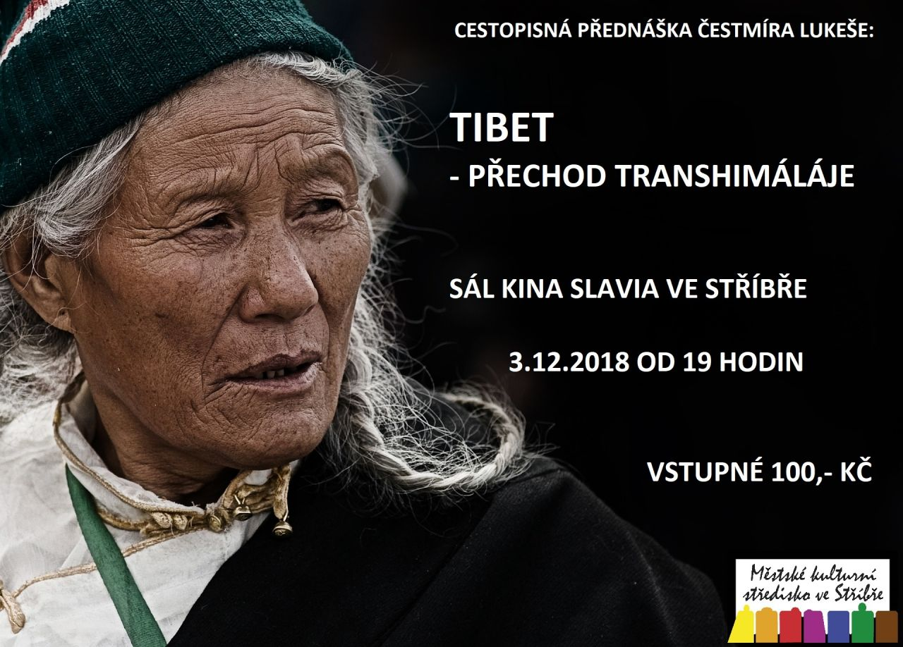 Tibet 2018